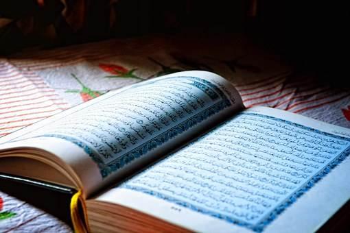 Comercio de opciones binarias halal o haram